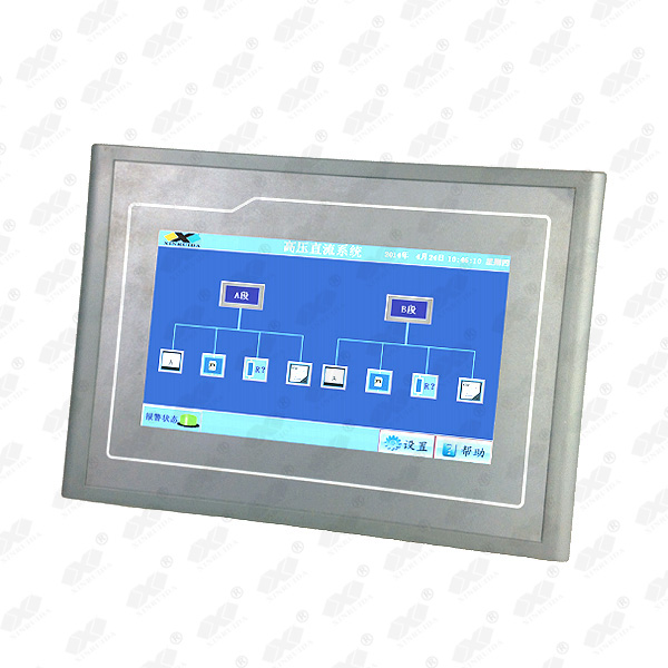 CSJK-VII high-voltage DC head cabinet monitoring system