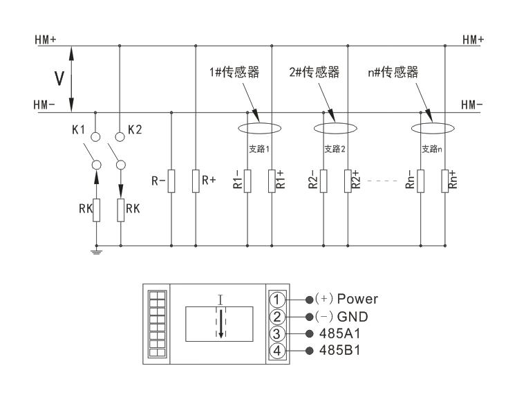 a3数字量输出直流漏电流传感器